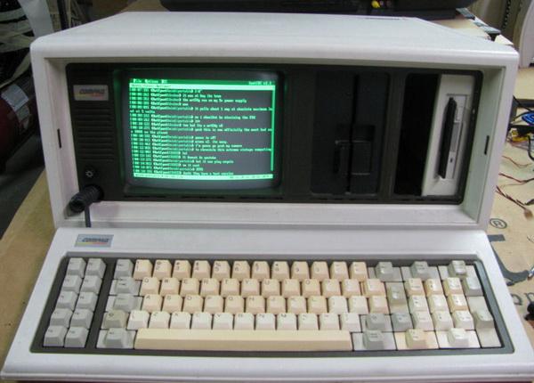 Compaq Portable luggable 8088 – один из первых портативных компьютеров
