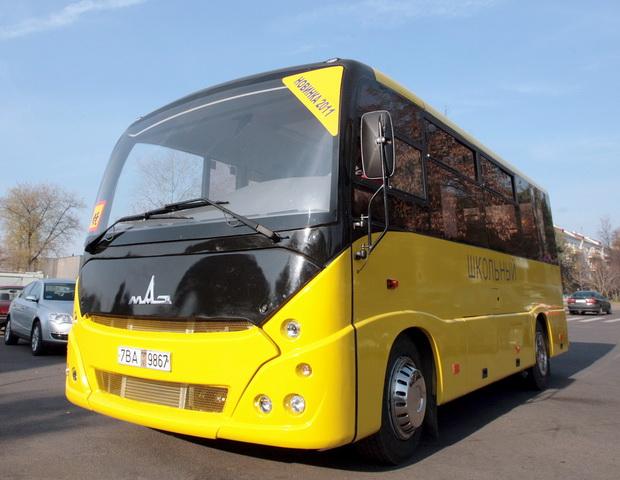 Автобус МАЗ-241030 «Школьный»