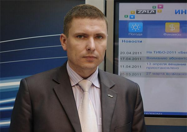 Андрей Соборов - генерального директора РУП «Белтелеком» по коммерческим вопросам